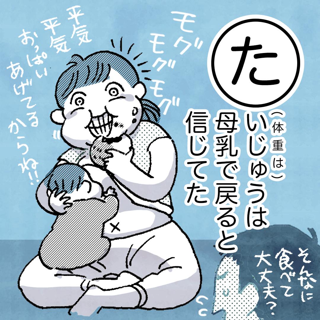 ママスタ 桃