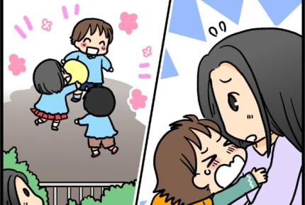 保育園に預けるときに子どもが泣かないのは「愛情不足」が原因?