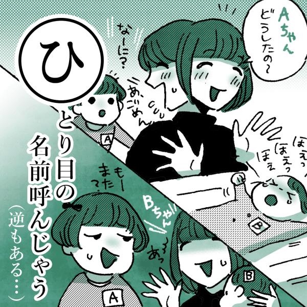 mamastar_k_ひ