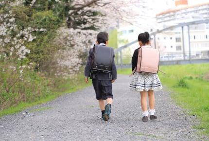 新一年生の登下校が心配……親の見守りのポイントは?