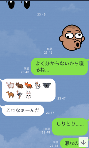 IMG-7699