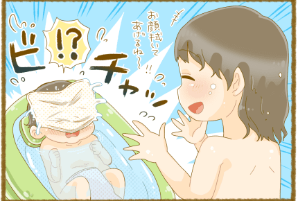お風呂で赤ちゃんのお世話をしたい!おねえちゃんのお手伝いが大変なことに