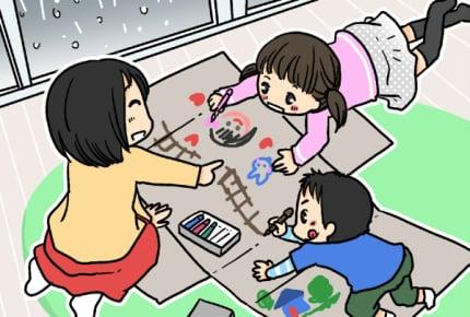 雨の日だって楽しく過ごせる!1歳~2歳の子どもの「室内遊び」アイデア