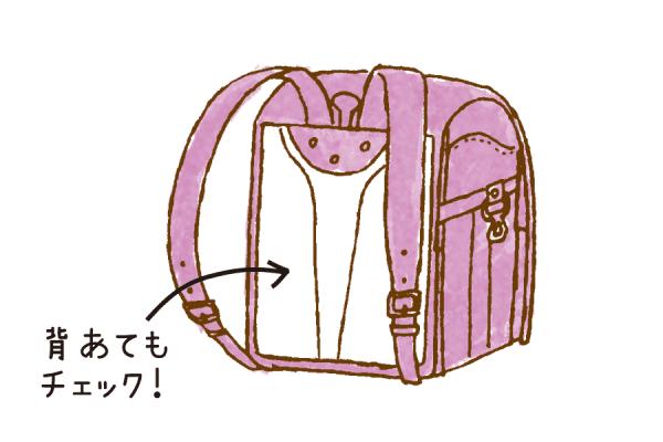 img_seiban_006