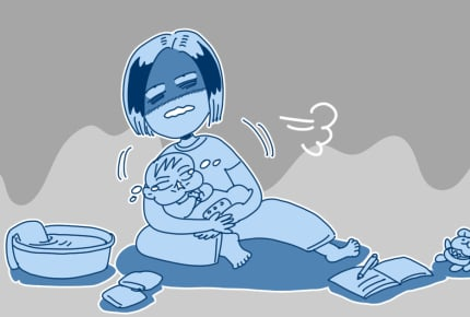 初めての赤ちゃんに疲労困憊、当時の私に渡したいもの