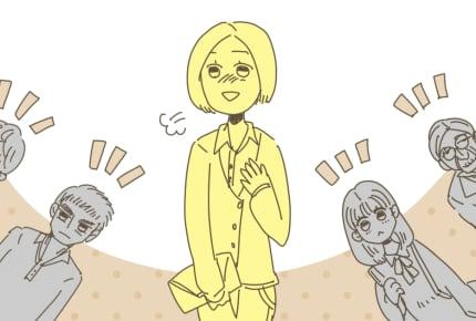 【体験談】育児中ママ、保育士試験を受けてみた!