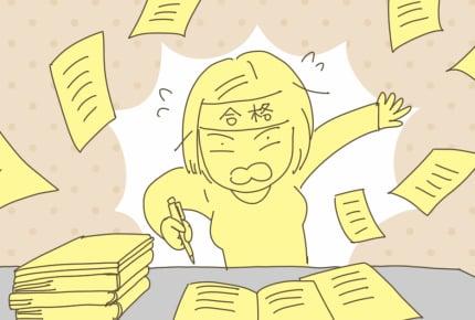 育児中ママ、保育士試験を受けてみた!〜私の勉強法〜