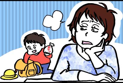 元職員が語る!ちょっと憂鬱な親子遠足を、少しでも楽しみにできるような「前向きポイント」とは