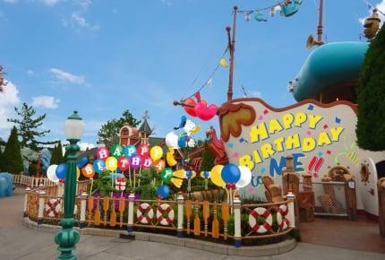 """ドナルドのバースデーは一緒に盛り上がろう!東京ディズニーリゾートで 初開催「ドナルドの""""ハッピーバースデー・トゥ・ミー!""""」6月7日(木)から"""