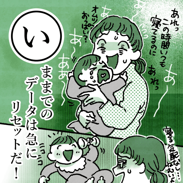 mamastar_k_い