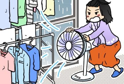 今日から真似できる!「部屋干しの洗濯物」を早く乾かす裏ワザ