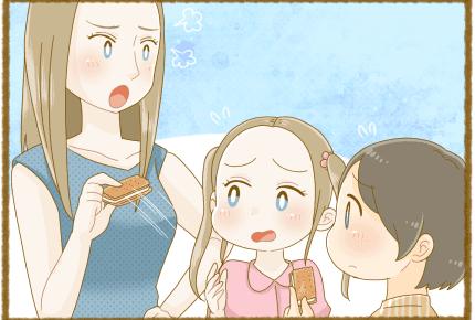 お菓子はダメ!? 子どもの友達が家に来たとき、おやつはあげる?