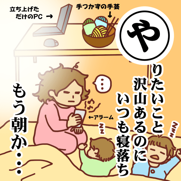 産後カルタ_5