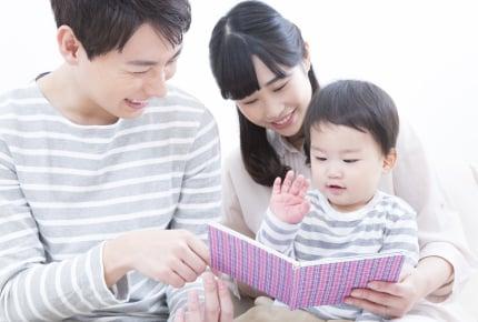 赤ちゃんに絵本を選ぶ際はまずママが読んでみること!わが子のために初めて選んだ絵本『おかあさんだいすき』#ママの悩みに寄り添う絵本