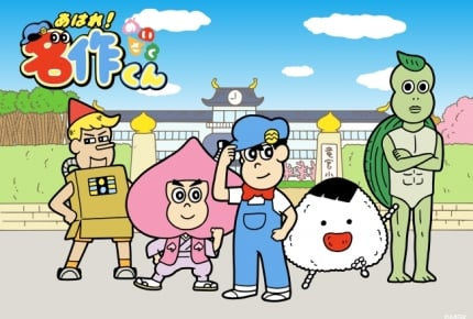 Eテレアニメ『あはれ!名作くん』第3弾・第4弾DVDが5月23日(水)発売
