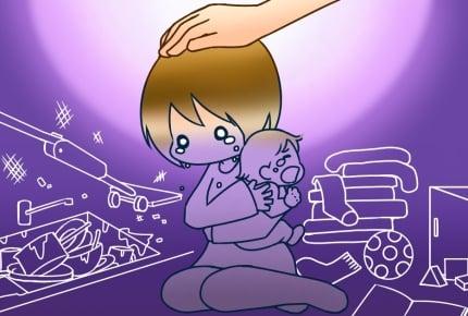 「お母さんも赤ちゃんと同じだけ泣いて成長する」育児に頑張るママたちが、思わず納得した言葉