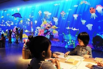 「チームラボ 学ぶ!未来の遊園地」には驚きと発見がたっぷり!子どもも大人も夢中で遊びたくなる場所