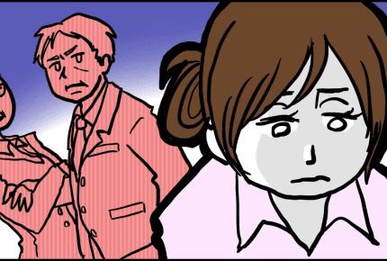 職場の上司に嫌われている……転職すべき?そのまま続ける?  #ママの働き方を考える