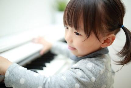 集中力、記憶力、語学力、計算力、創造性が育つ「絶対音感」の育て方