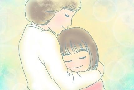 子育ての原点がここに……。子どもの頃、親からもらった温かい記憶に「ありがとう」