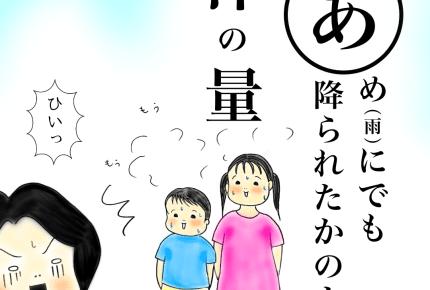 気づくと汗だく!汗をかきやすい子どもにママができるケアとは #産後カルタ