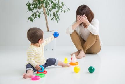 イヤイヤ期の子どもに感じるイライラが苦しい……。つらさを心の余裕に変えるために必要なこととは