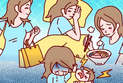 育児ストレス1位は「1人時間が持てないこと」息抜きは育児放棄じゃない