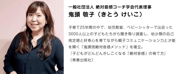 prof_kitou