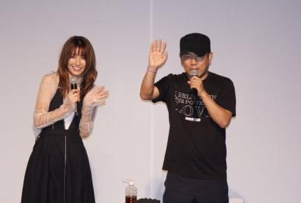 2018年6月2日・3日に開催の「ハッピーママフェスタ 川崎」、木下優樹菜さんのトークショーに夫・藤本敏史さんがサプライズ登場!