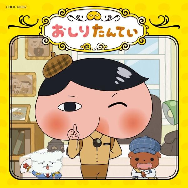 COCX40382_3tsuori★_