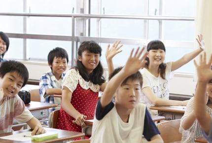 「成績」「将来の目標」「親の考え方」が関連!子どもの自己肯定感を高めるために知っておきたいことは