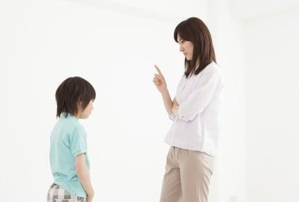 門限に遅れて帰ってくる子ども、効果的な「4つの工夫」とは?