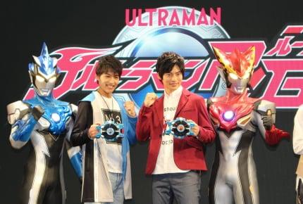 今度のウルトラマンは「兄弟」で登場!?7月7日(土)から始まる『ウルトラマンR/B』制作発表会