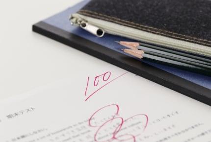 定期テスト・宿題全廃、全員担任制。公立名門校の学校改革とは