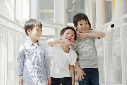 ママと対立しがちな「ギャングエイジ」の子ども。親が心がけたい「5つのこと」