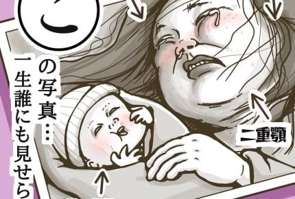 出産直後の写真がヒドイ?いえいえママたちが大仕事をやり遂げた勲章です! #産後カルタ