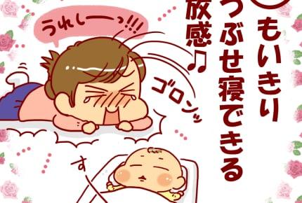 「産後にやりたいことは?」「うつぶせで寝ること!」意外にその日は遠かった #産後カルタ