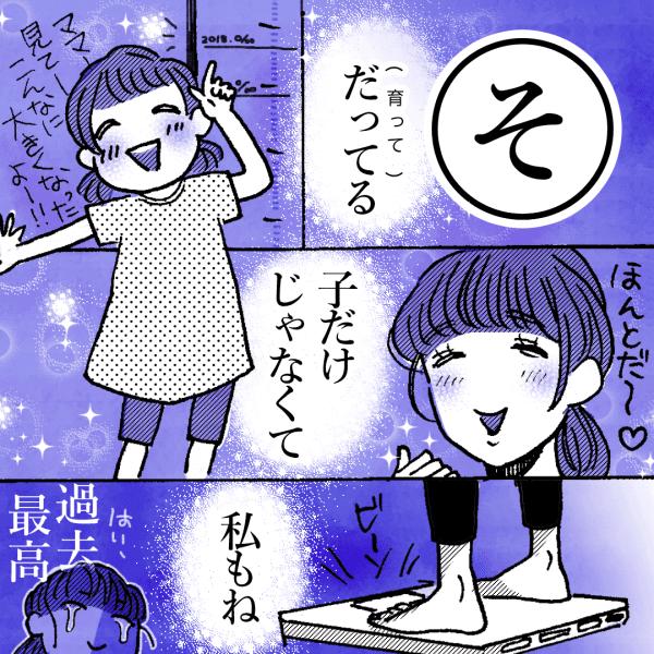 mamastar_k_そ