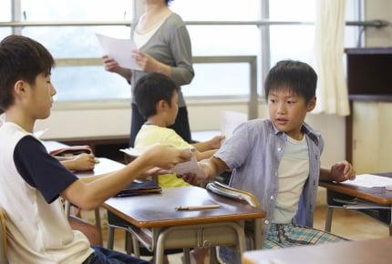 小学校の「学年だより」はいつまで保管する?ママたちの管理方法と保管期限の決め方とは?
