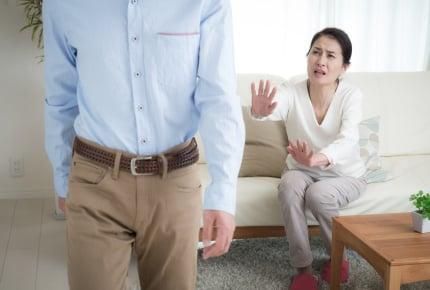 節約が発端の「性格の不一致」 夫からの「離婚しよう」に妻がとった行動とは
