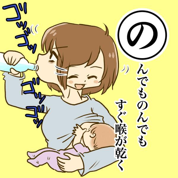 karuta_no