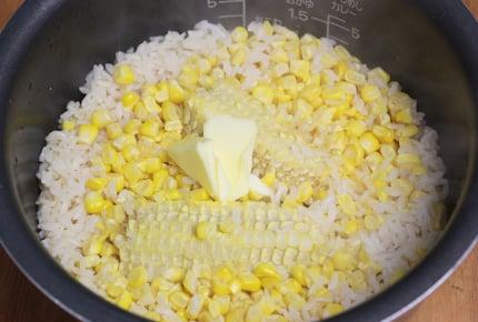 バター醤油とうもろこしごはんの作り方