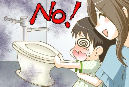 外出先でトイレを嫌がる我が子 どうしたら外のトイレを使えるようになる?