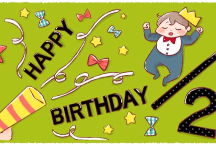 生後6か月の記念を祝おう!ハーフバースデーは、どんなことをした?