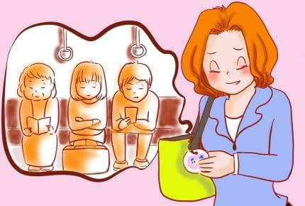 電車やバスに乗るときマタニティマークをつける?つけない?それぞれの理由と譲る側の気持ち