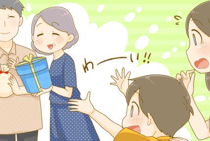 帰省時のおもちゃの誤飲に注意。おじいちゃん、おばあちゃんは購入前に確認を【朝ごふんコラム】