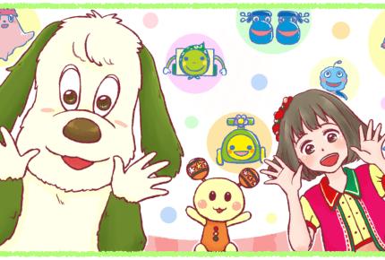 ゆず・北川悠仁さんが楽曲提供した新曲『だいすきの木』がEテレ『いないいないばあっ!』に登場