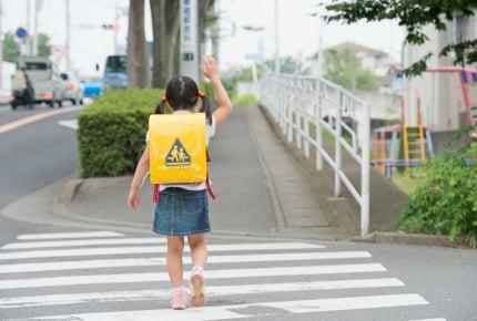 犯罪が起こりやすい場所は「ひまわり」で覚えよう #子どもを犯罪から守る