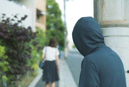 怪しい人の特徴は「はちみつじまん」で覚えよう #子どもを犯罪から守る