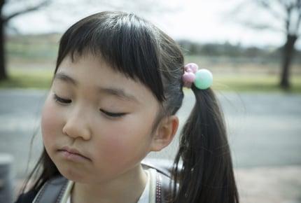 子どもが学校に行きたがらないとき、親はどう対処したらいい?